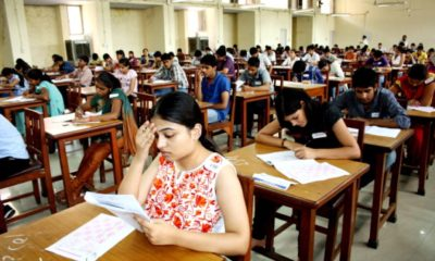 Indian Administrative Services, UPSC, IAS aspirants, IAS Prelims, UPSC interview, UPSC question paper, How to crack IAS exam, Civil Services Exam, Competitive exam, Mock exams, Education news, Career news
