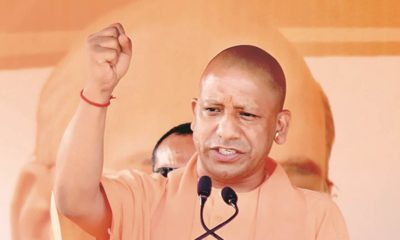 Yogi Adityanath, Election Commission, Communal remarks, Muslims, Uttar Pradesh Chief Minister, Lok Sabha elections, Lok Sabha polls, Politics news