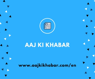 Aaj KI Khabar English
