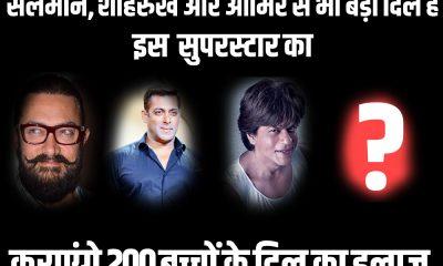 सलमान, शाहरुख और आमिर