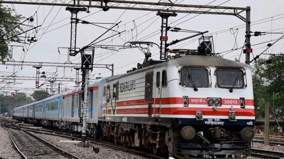 रेलवे दुर्घटना बीमा