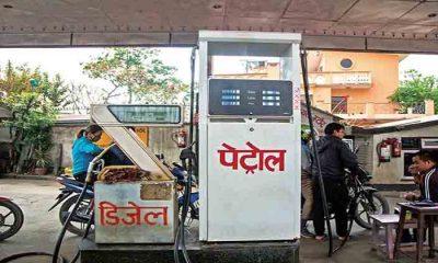 नेपाल में पेट्रोल-डीजल की कीमत