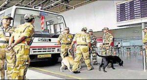 मुंबई पर भी आतंकी खतरा