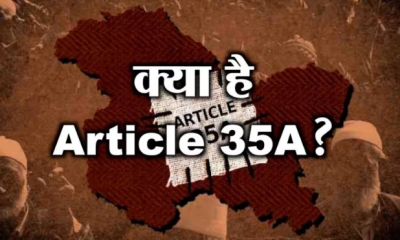 article 35A of jammu and kashmir